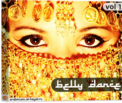 Belly Dance Vol 1